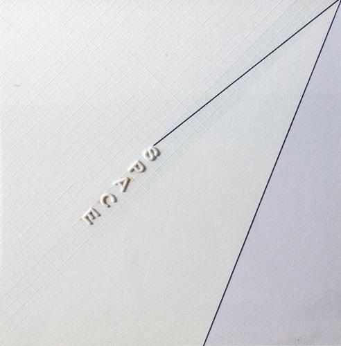 20_00037-cm-25x25-Acrilico-e-tempera-Carta-Fabriano-su-masonite-e-lettere-a-rilievo-1981