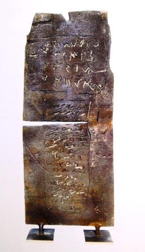 61_Stele-Arcaica-0004-cm-49,5x19,5-1998